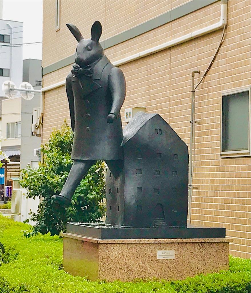 f:id:takejiisan:20190501081101j:image
