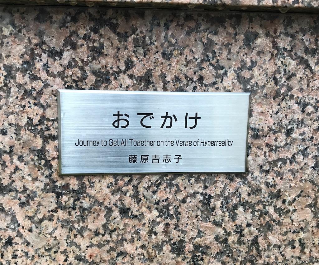 f:id:takejiisan:20190501081120j:image