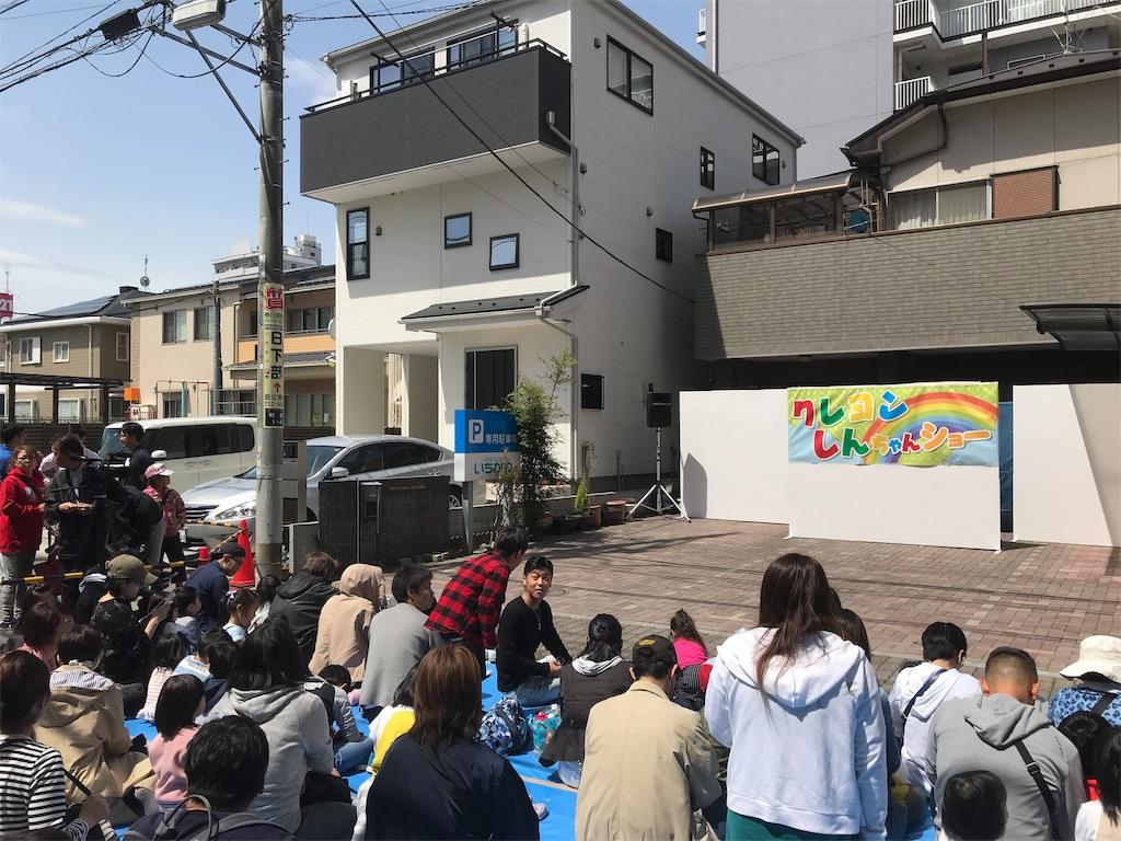 f:id:takejiisan:20190501082724j:image