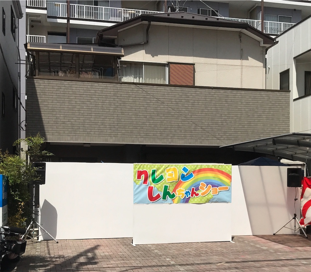 f:id:takejiisan:20190501082727j:image