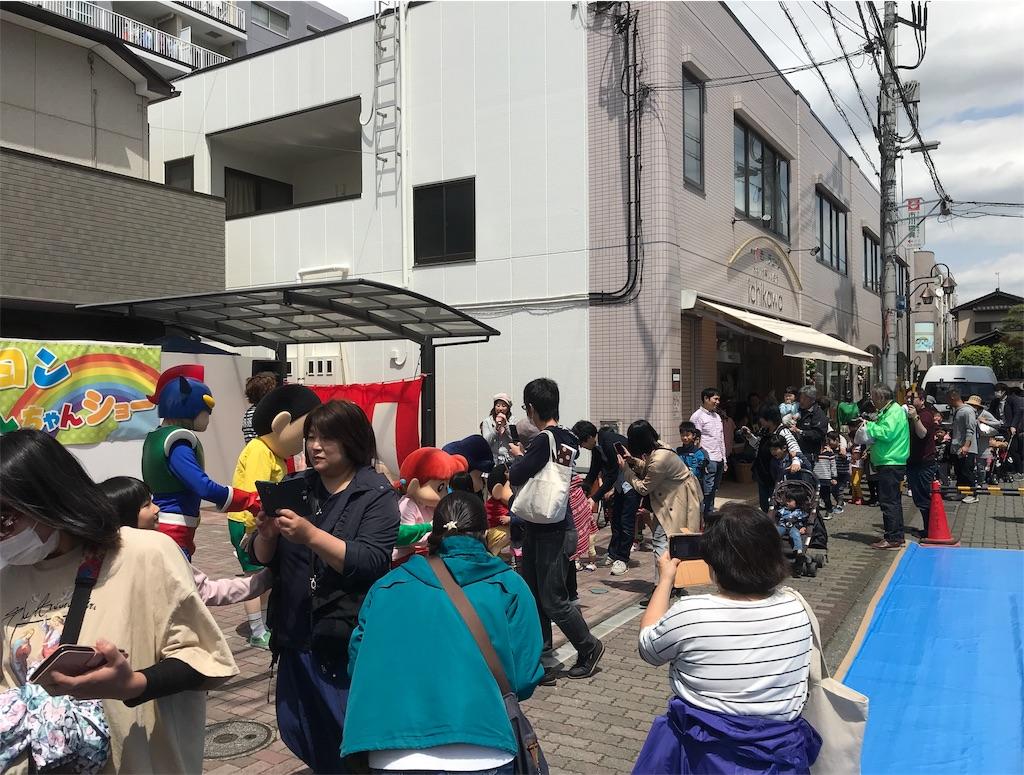 f:id:takejiisan:20190501083419j:image