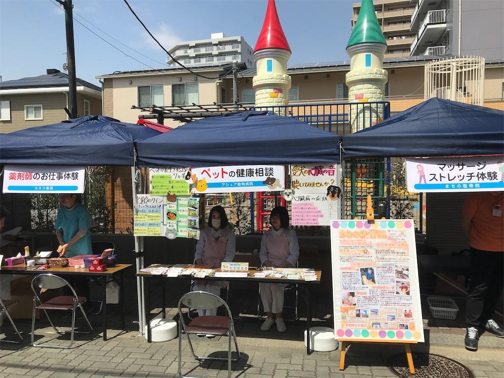 f:id:takejiisan:20190501084819j:image