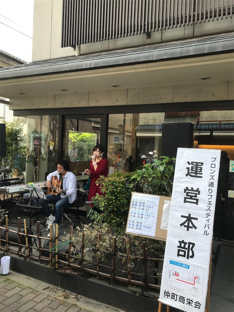 f:id:takejiisan:20190501100345j:image