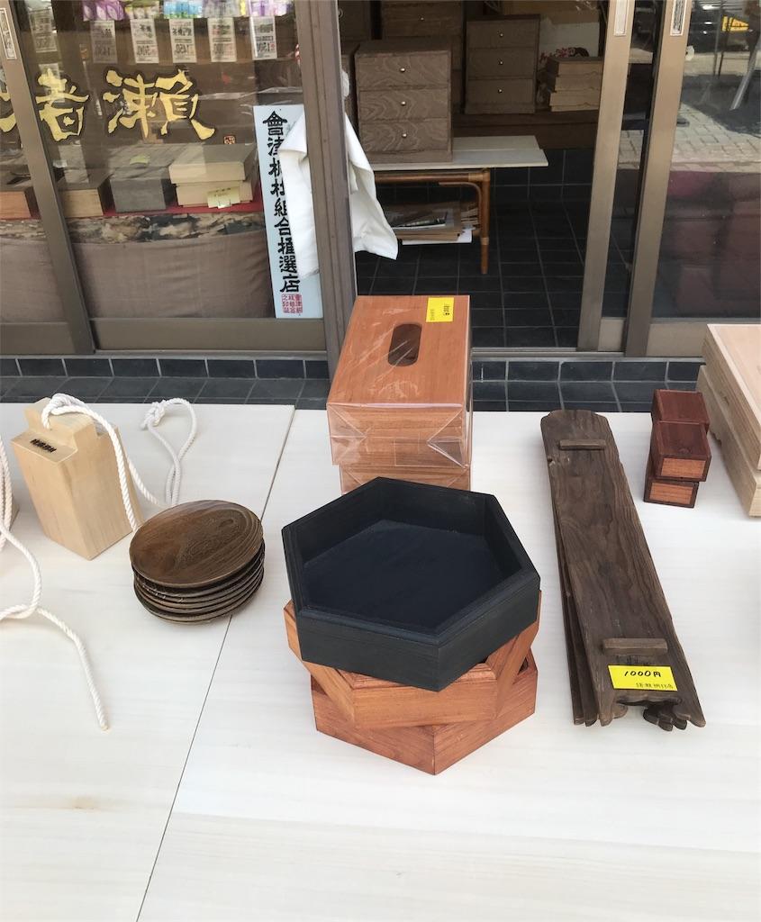 f:id:takejiisan:20190501145809j:image