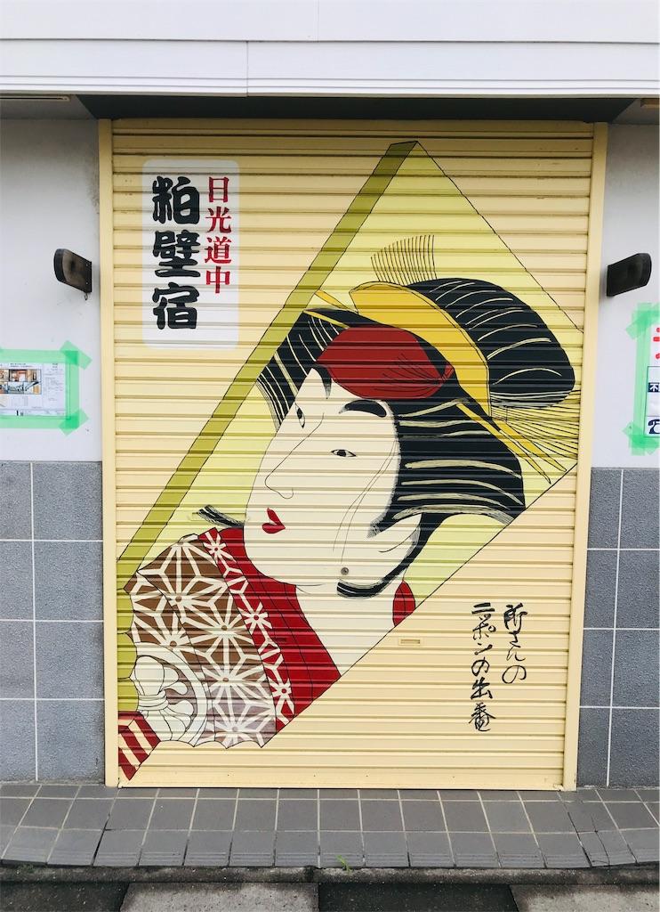 f:id:takejiisan:20190501162834j:image