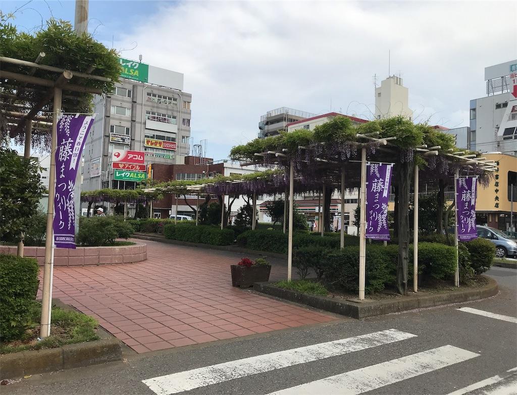 f:id:takejiisan:20190505064101j:image