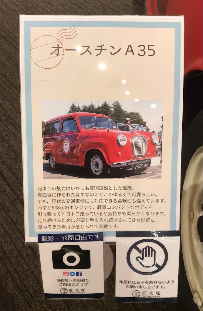 f:id:takejiisan:20190509210150j:image