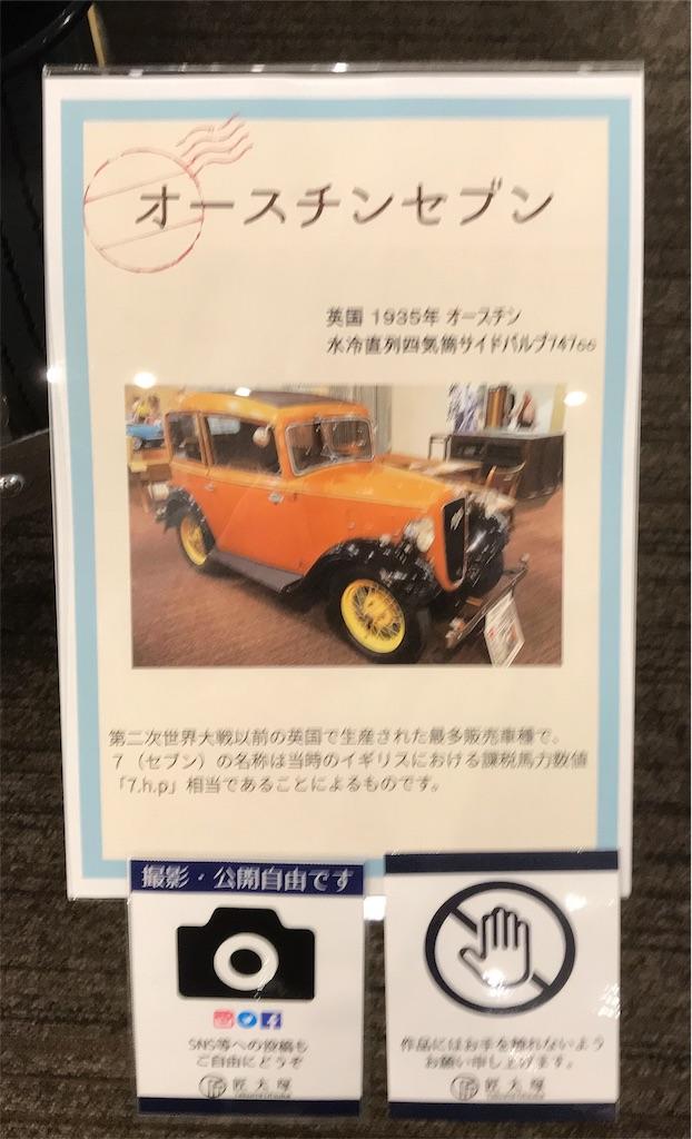 f:id:takejiisan:20190509210423j:image
