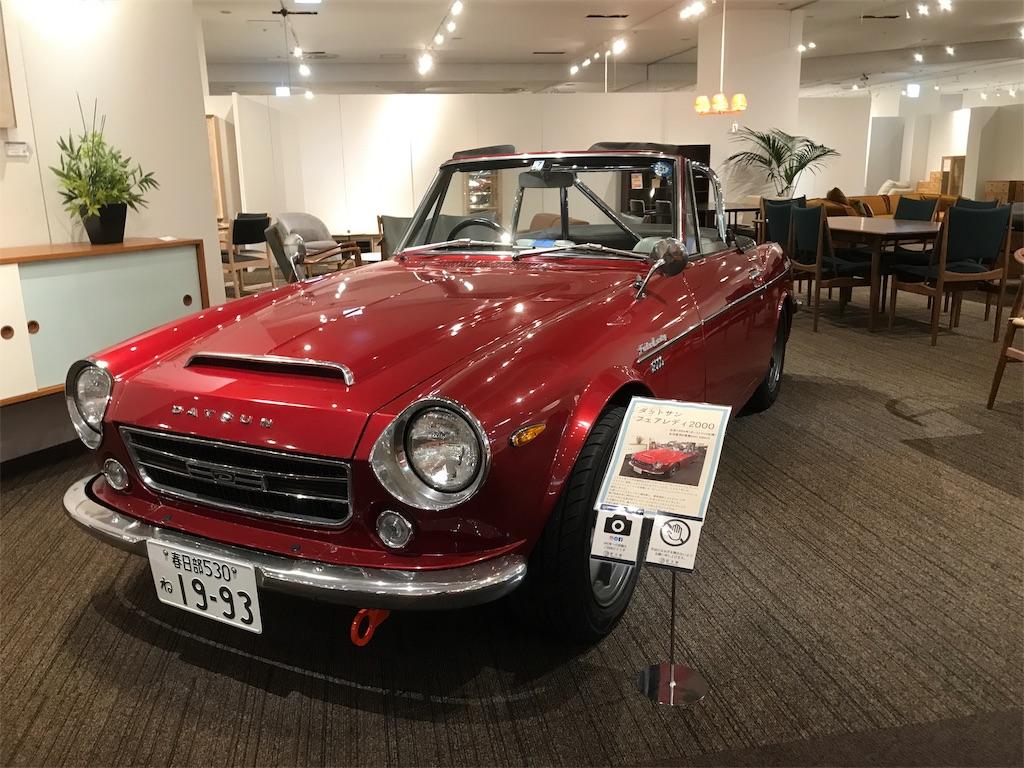 f:id:takejiisan:20190509210518j:image