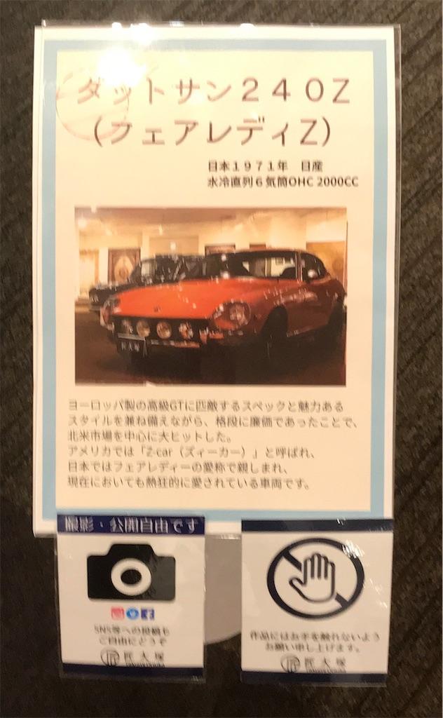 f:id:takejiisan:20190509210747j:image