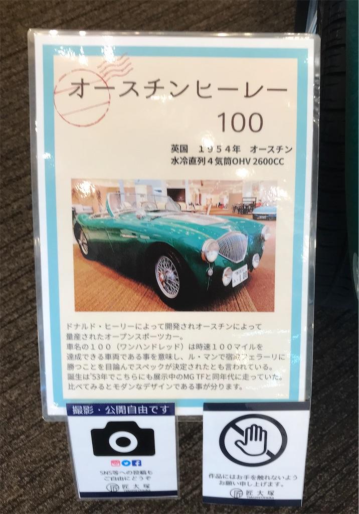 f:id:takejiisan:20190509211618j:image