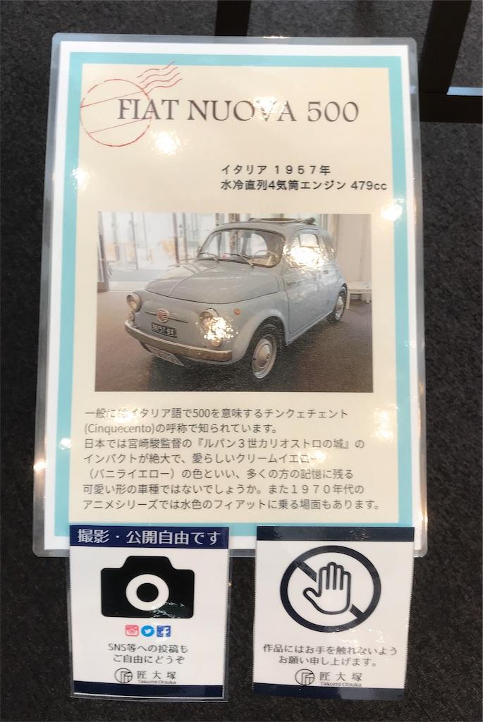 f:id:takejiisan:20190509212107j:image