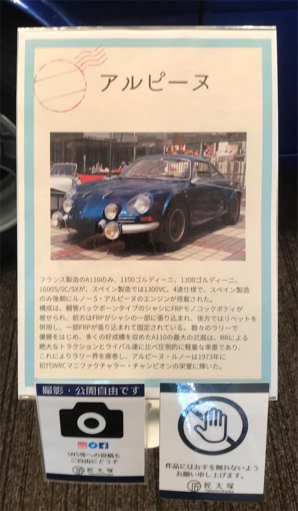 f:id:takejiisan:20190510191005j:image