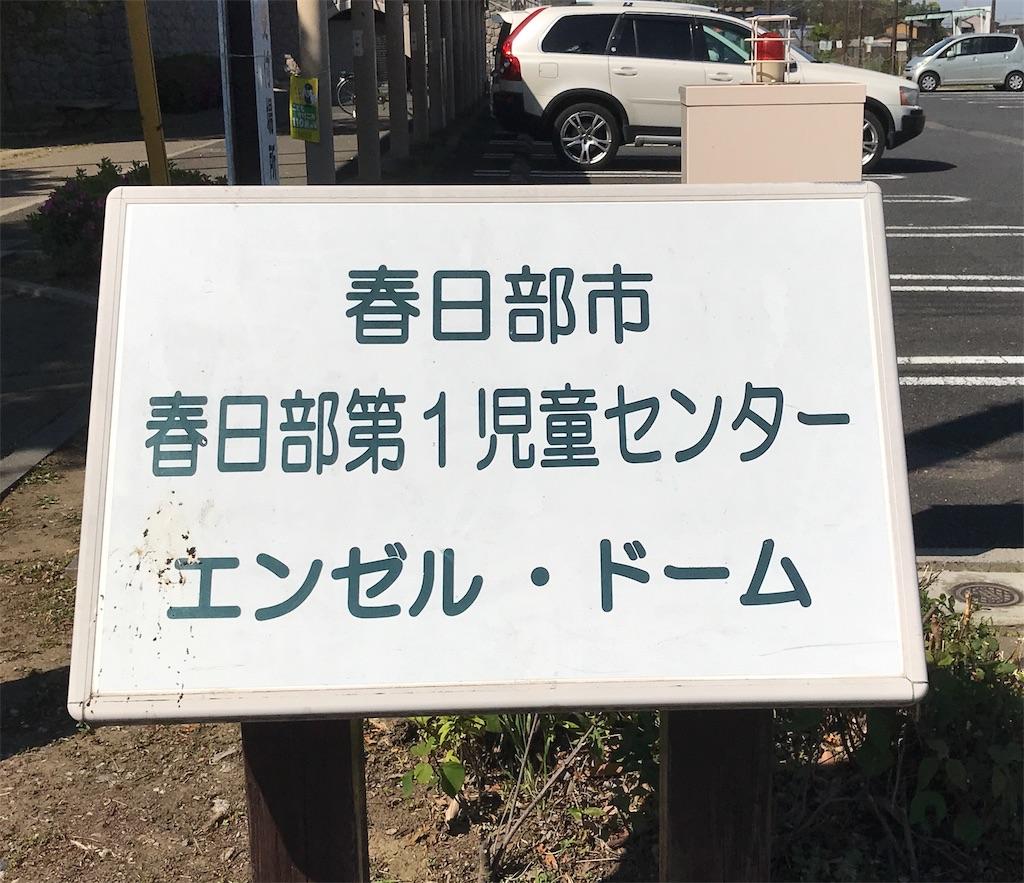 f:id:takejiisan:20190512062001j:image
