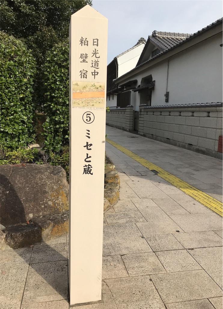 f:id:takejiisan:20190513131422j:image