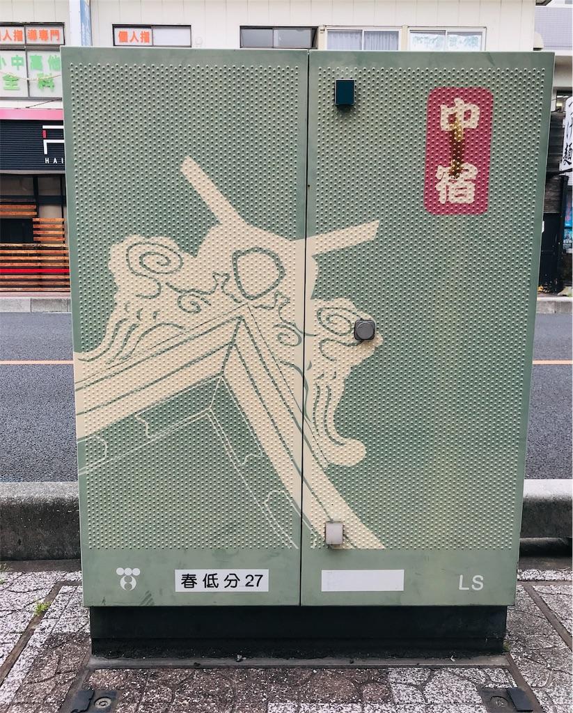 f:id:takejiisan:20190515084236j:image