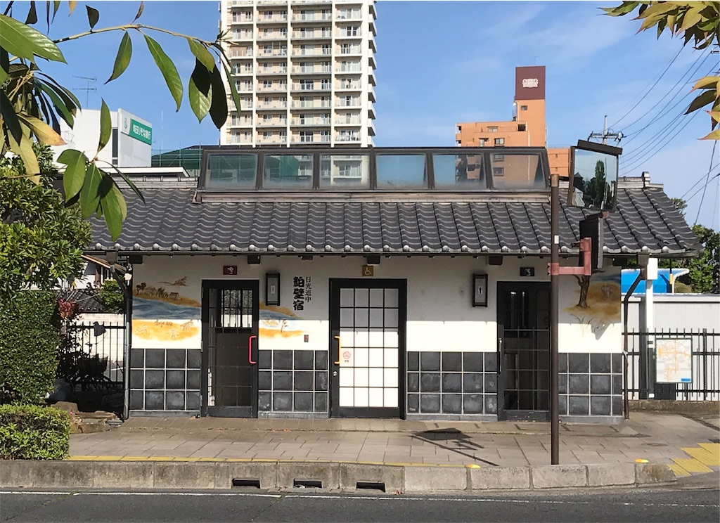 f:id:takejiisan:20190516094926j:image
