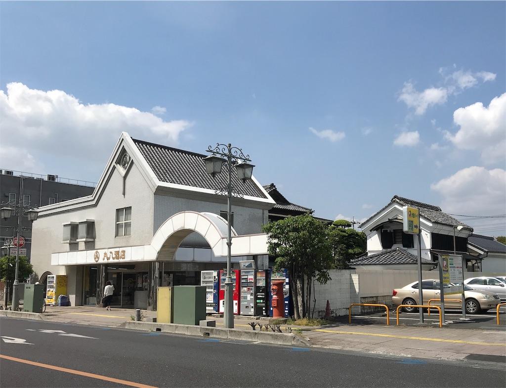f:id:takejiisan:20190516134451j:image