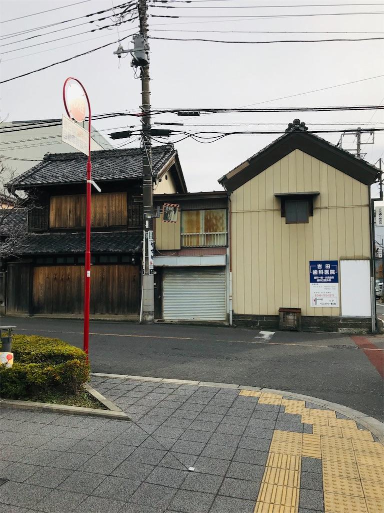 f:id:takejiisan:20190516144801j:image