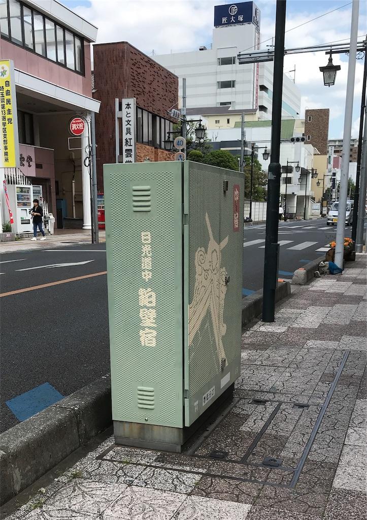 f:id:takejiisan:20190516150046j:image