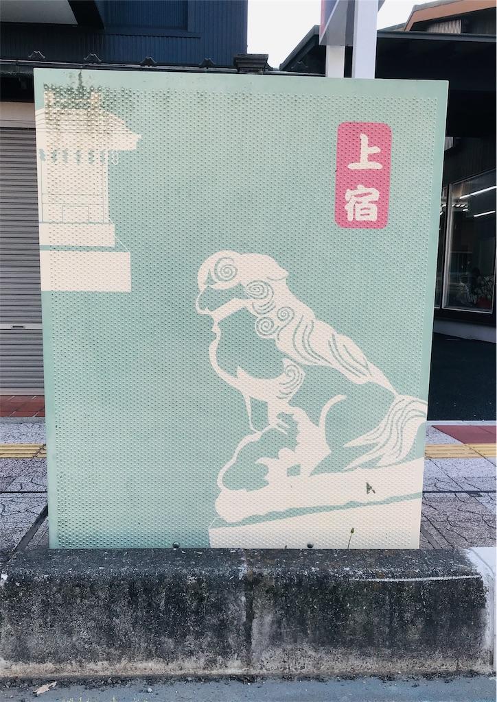 f:id:takejiisan:20190518170333j:image