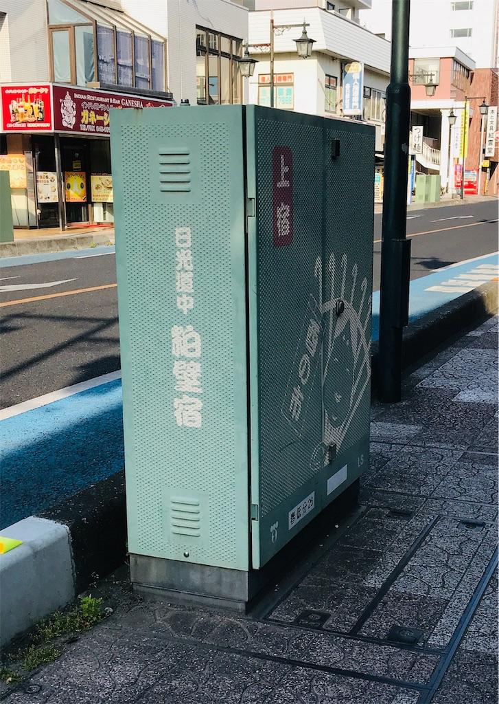 f:id:takejiisan:20190518170524j:image