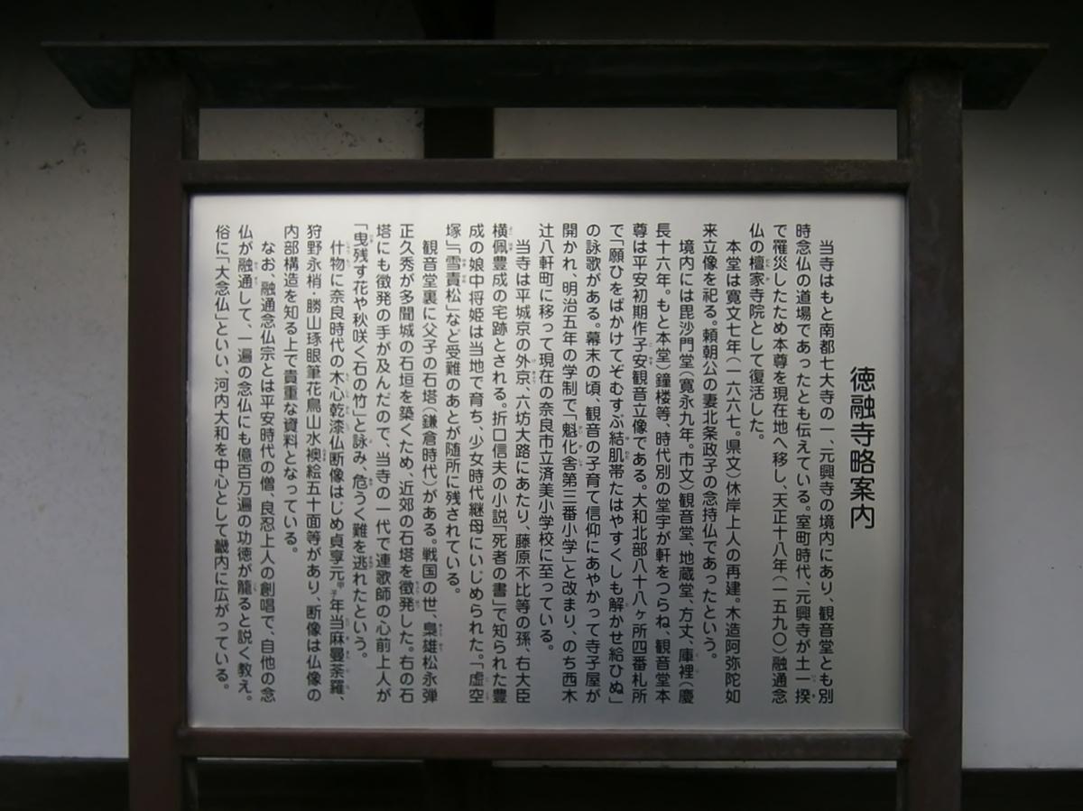 f:id:takejiisan:20190524150517j:plain