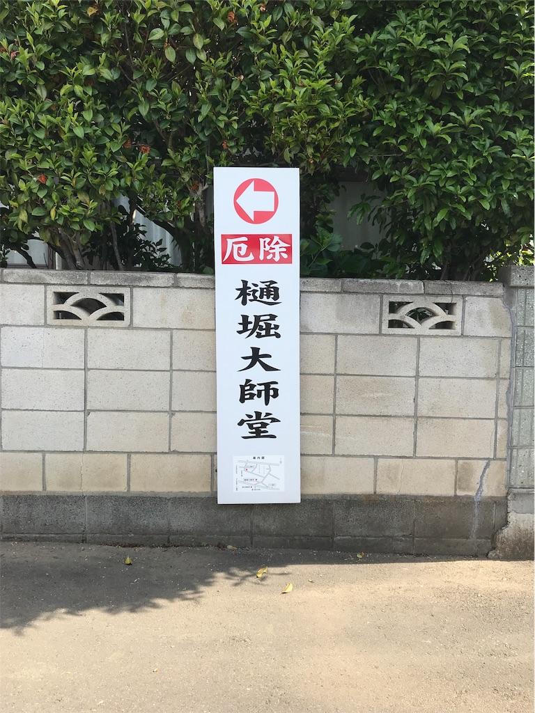 f:id:takejiisan:20190601104258j:image