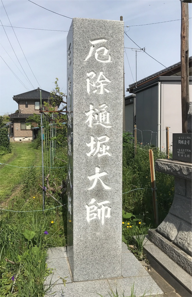 f:id:takejiisan:20190601104830j:image