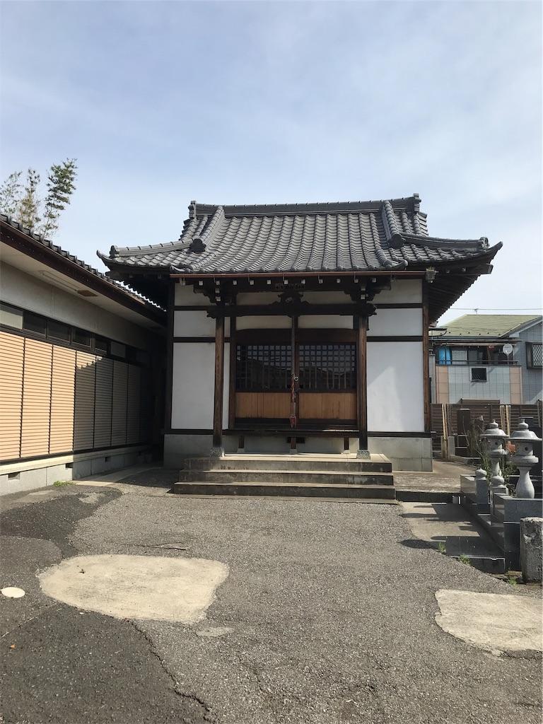 f:id:takejiisan:20190601104952j:image