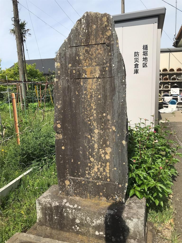 f:id:takejiisan:20190601105132j:image