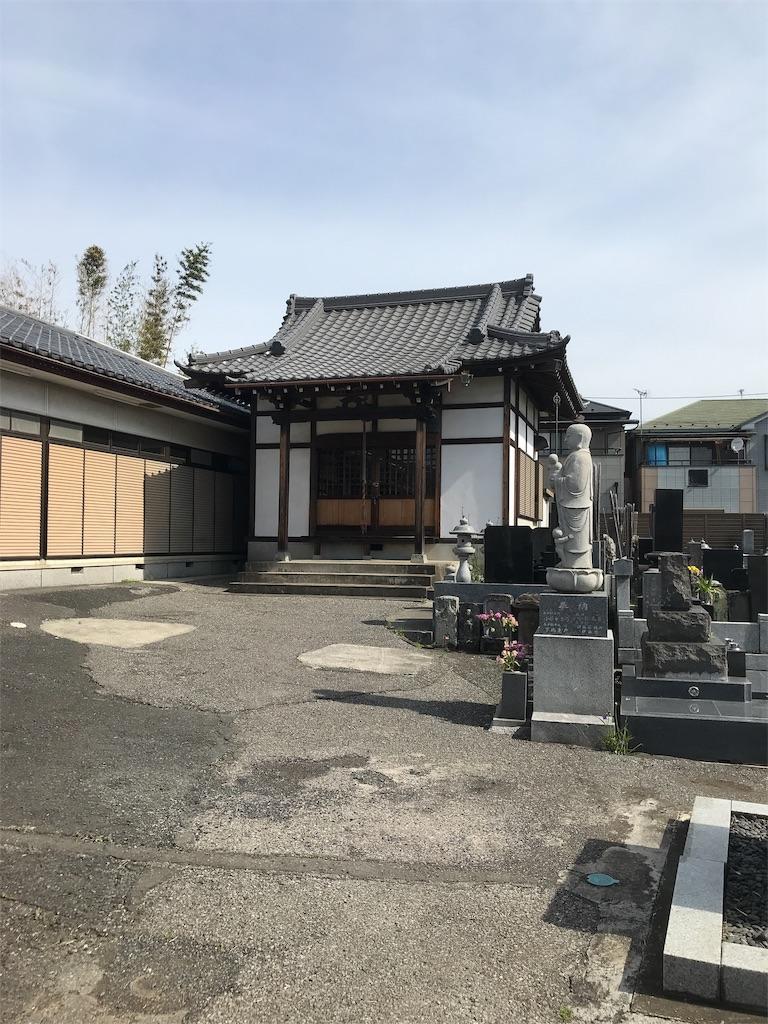 f:id:takejiisan:20190601105351j:image