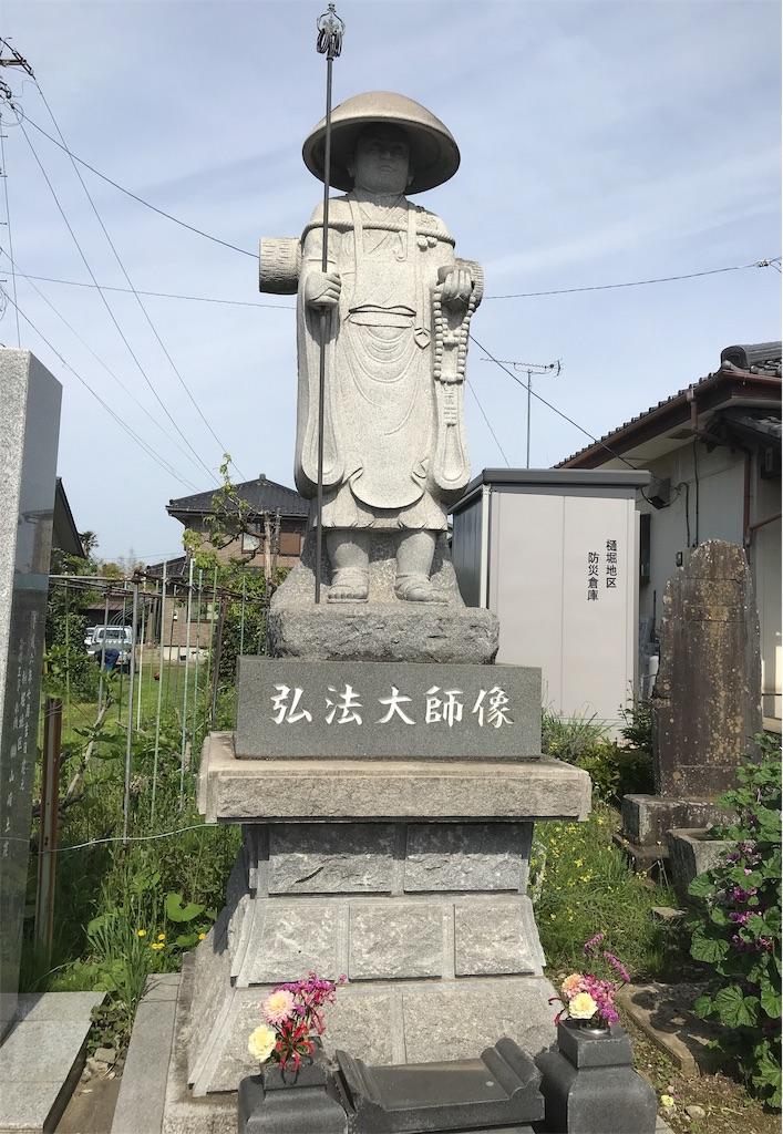 f:id:takejiisan:20190601105725j:image