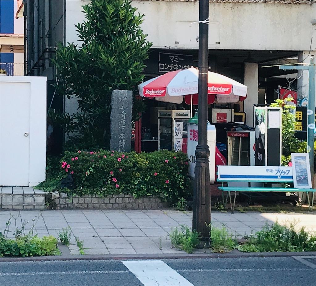 f:id:takejiisan:20190602161851j:image