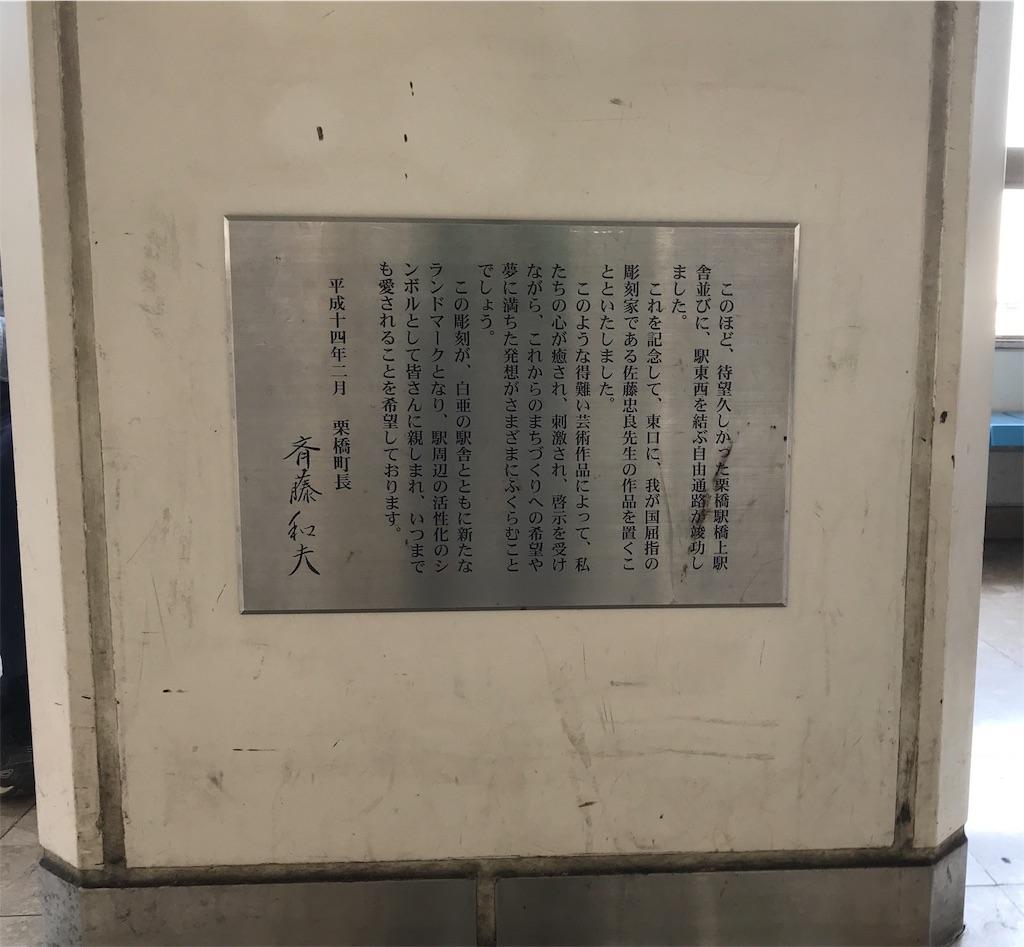 f:id:takejiisan:20190605141113j:plain