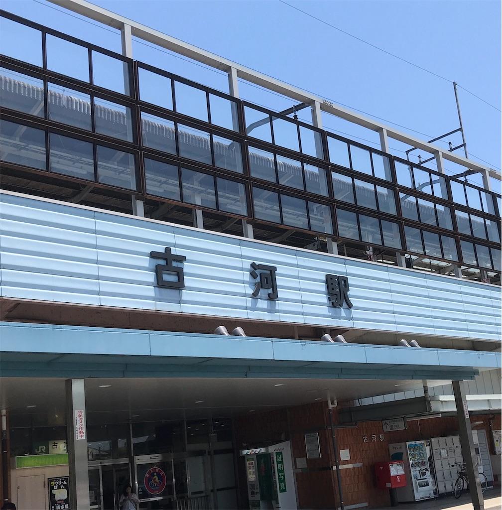 f:id:takejiisan:20190605170852j:image