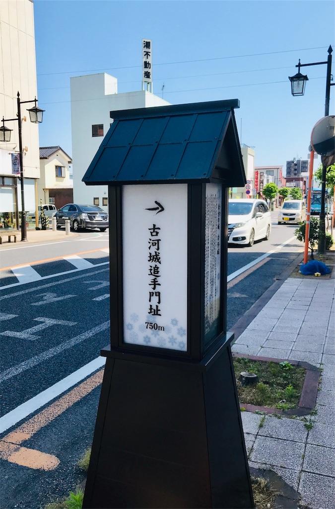 f:id:takejiisan:20190606172258j:image