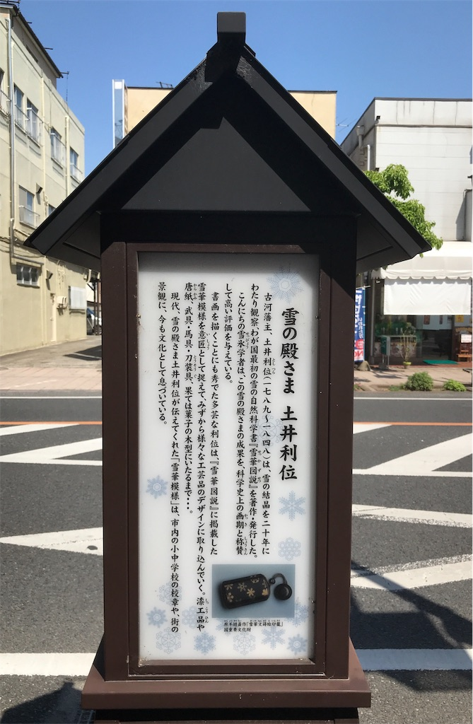 f:id:takejiisan:20190609115711j:image