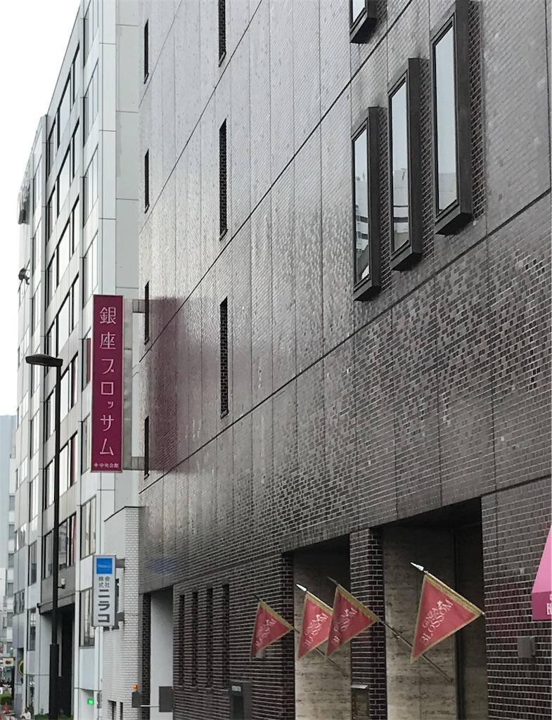f:id:takejiisan:20190612171021j:image