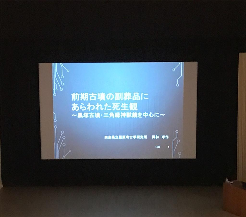 f:id:takejiisan:20190612171159j:image