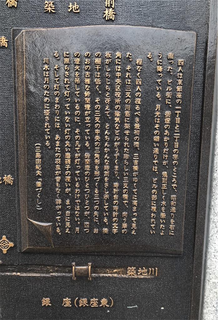 f:id:takejiisan:20190613085105j:image