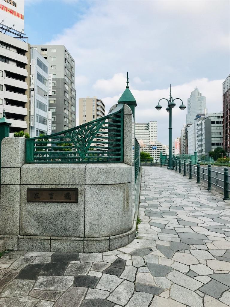 f:id:takejiisan:20190613164230j:image