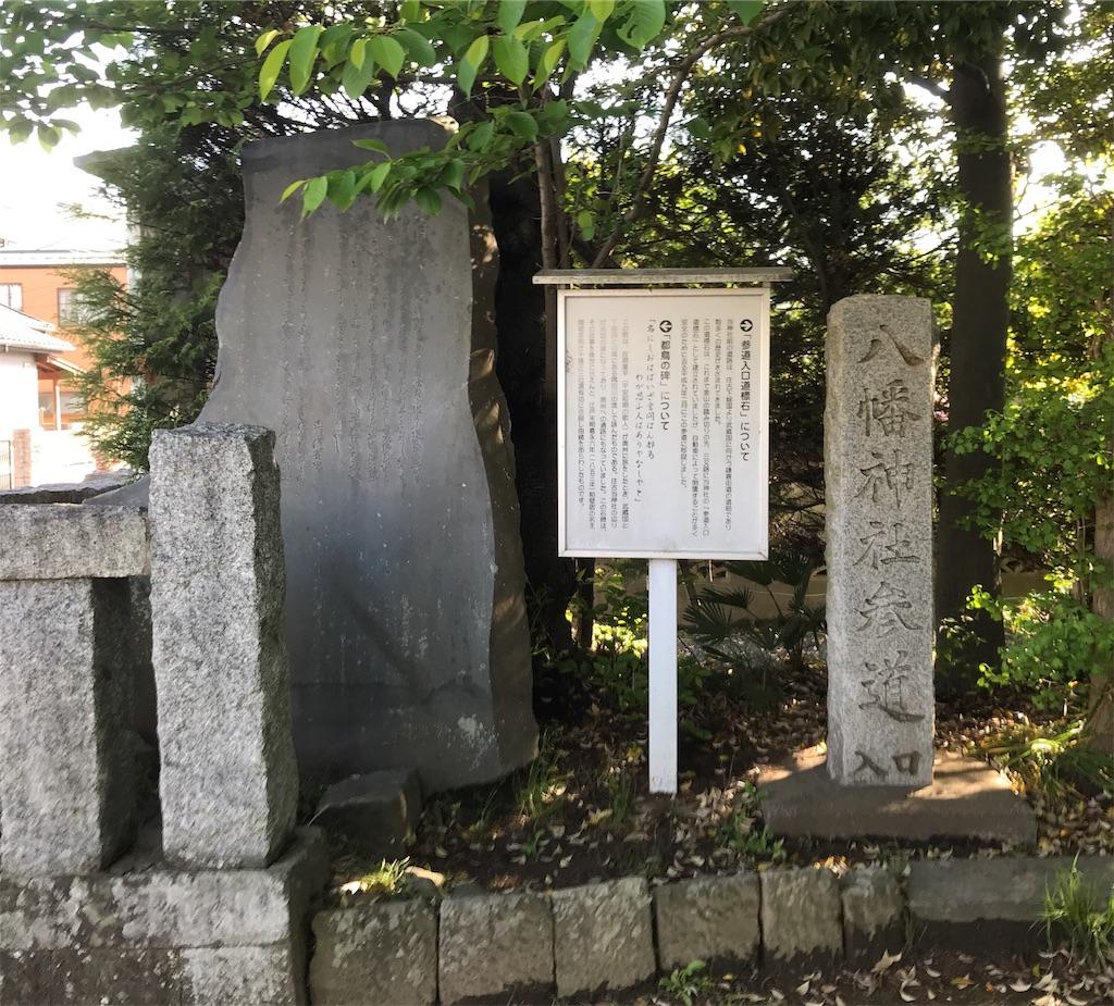 f:id:takejiisan:20190614213204j:image