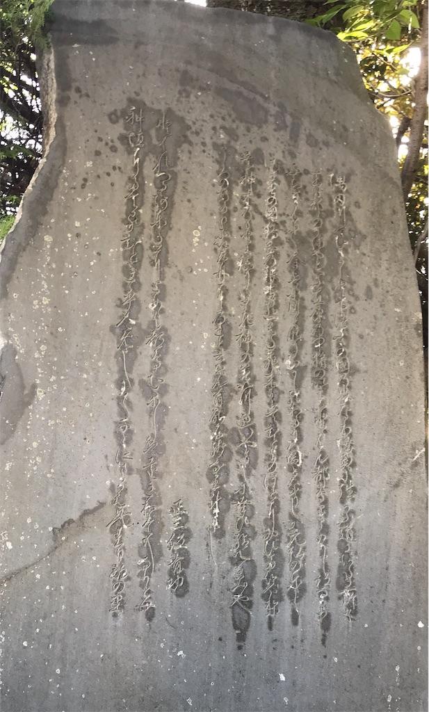f:id:takejiisan:20190615121312j:image