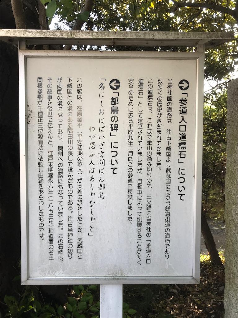 f:id:takejiisan:20190615155235j:image