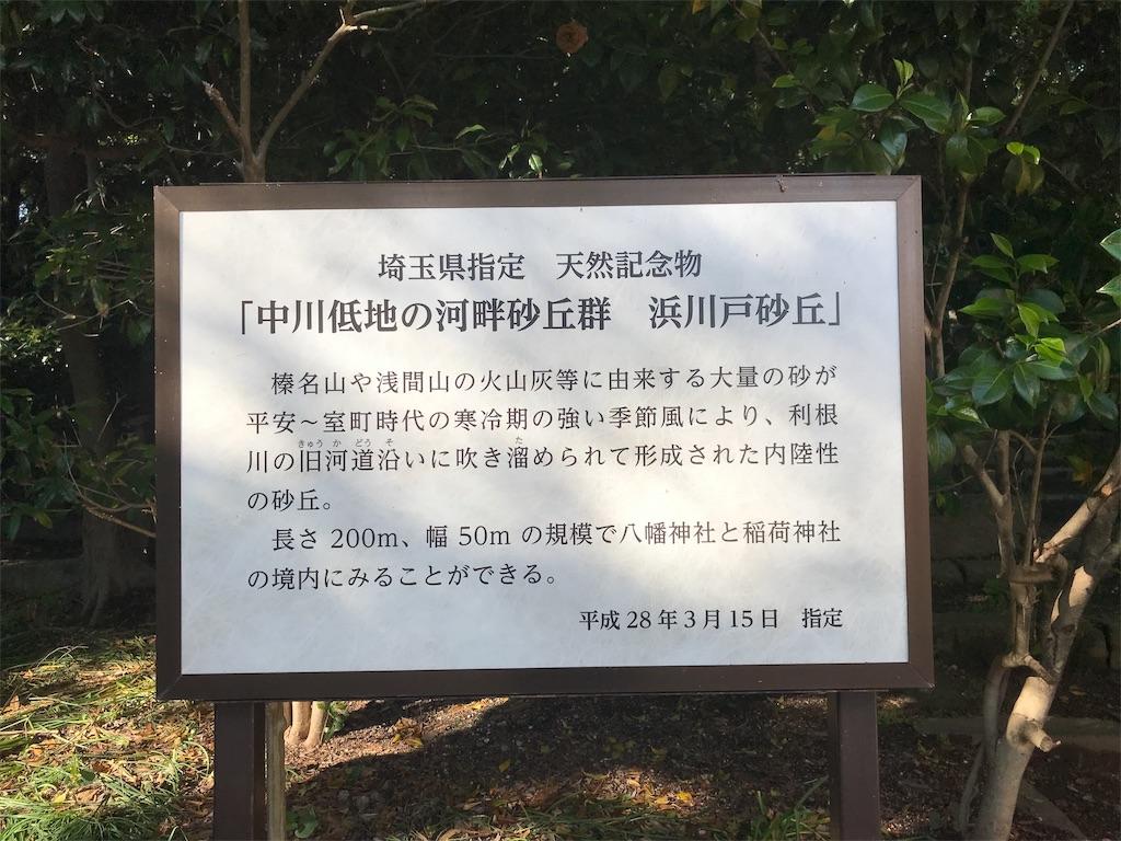 f:id:takejiisan:20190620200439j:plain
