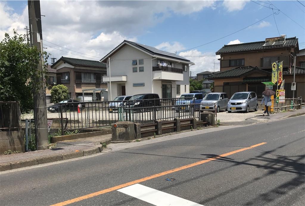 f:id:takejiisan:20190621132033j:plain