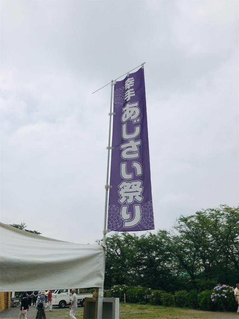 f:id:takejiisan:20190623084349j:plain