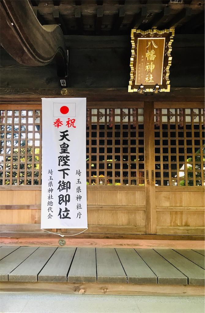 f:id:takejiisan:20190706092024j:image