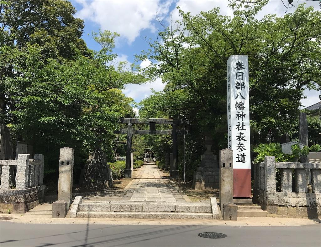 f:id:takejiisan:20190708091551j:image